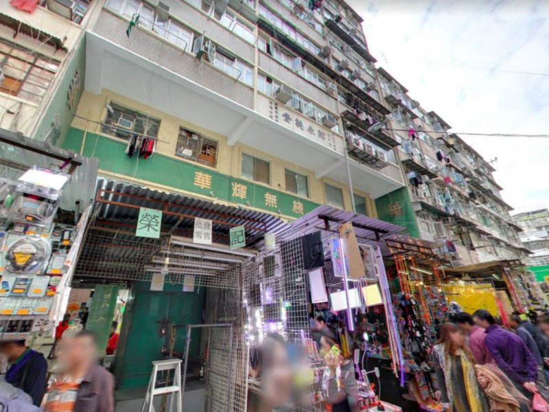 Apliu Street in Sham Shui Po, Kowloon. Photo: Google Maps