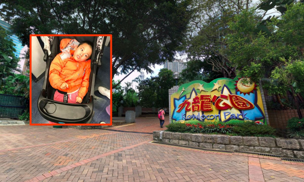 The abandoned boy, inset, was found in Kowloon Park in Tsim Sha Tsui on Tuesday afternoon. Photo: Google Maps, HK Govt