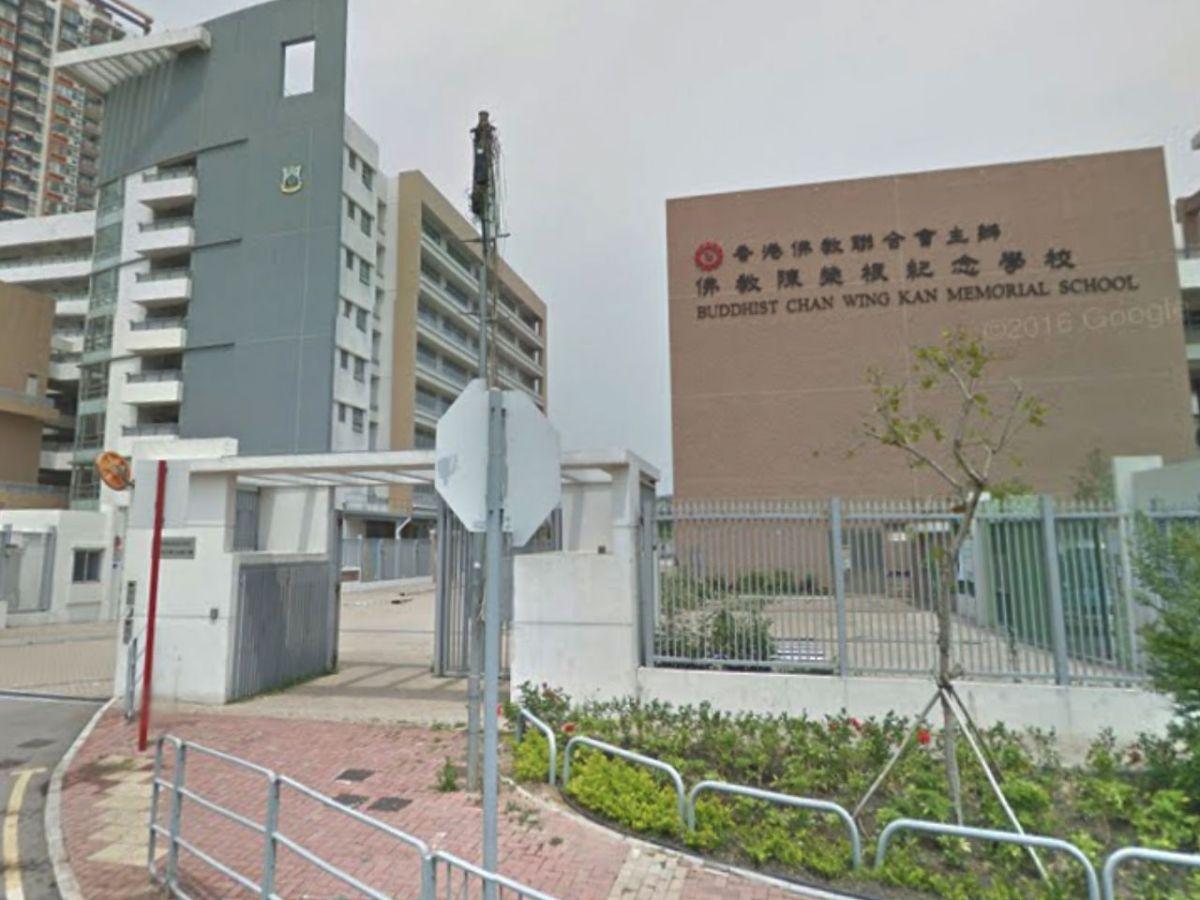Buddhist Chan Wing Kan Memorial School, Yuen Long Photo: Google Maps