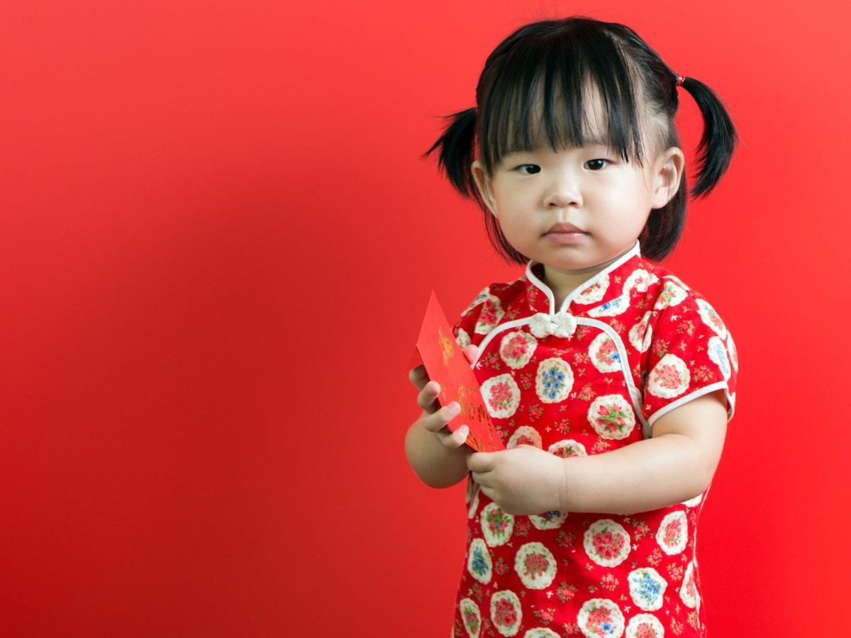 Lucky red envelopes will not be handed out to debt-stacked state-owned Chinese companies. Photo: iStock