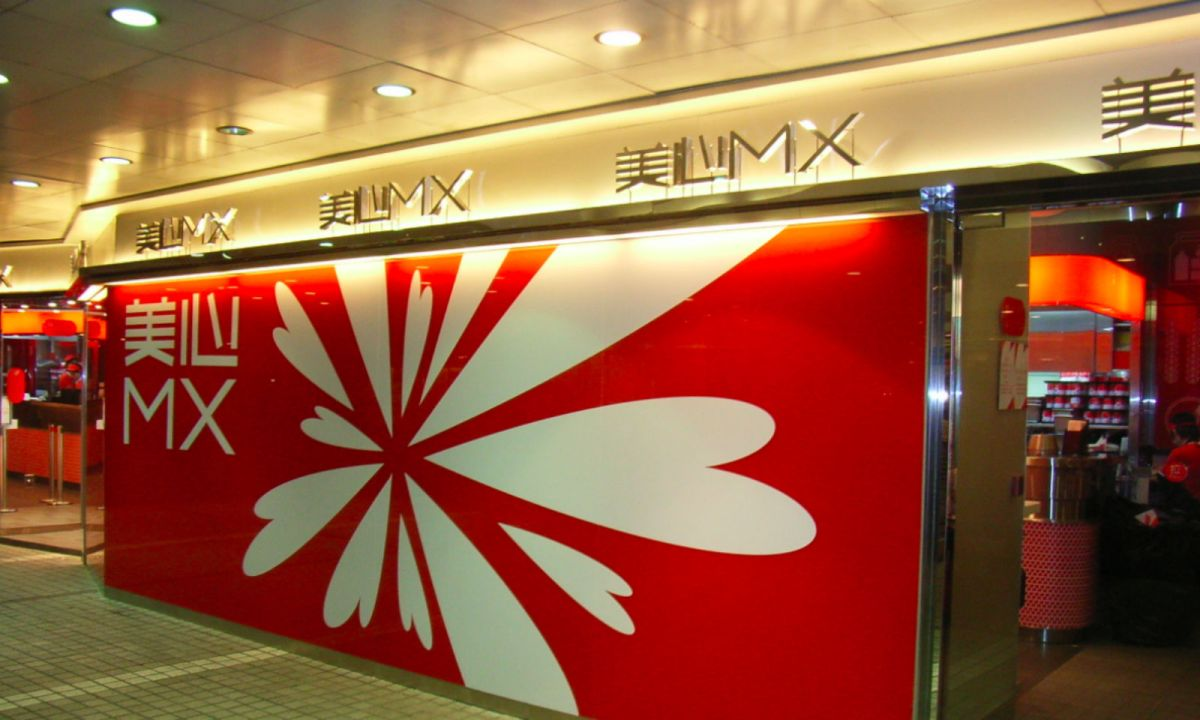 Maxims MX fast food shop in Hong Kong Photo: Wikimedia Commons