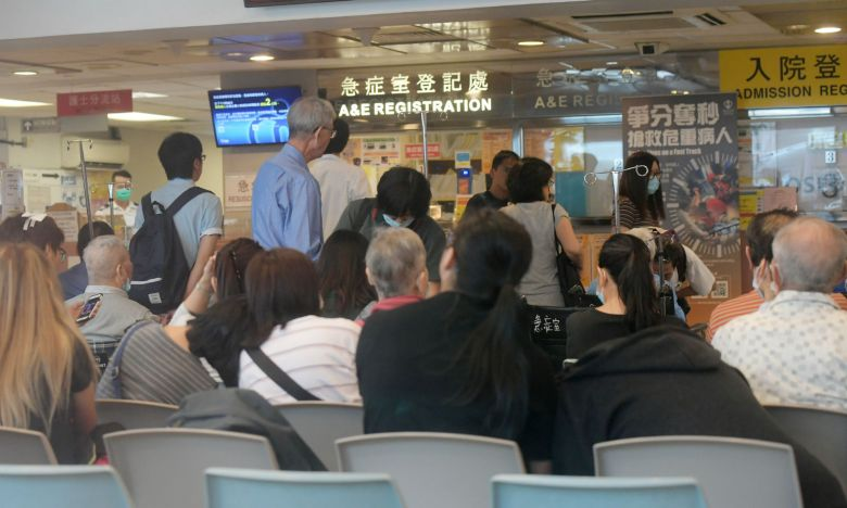 The accident and emergency department at Queen Mary Hospital, Hong Kong Island. Photo: HK Government