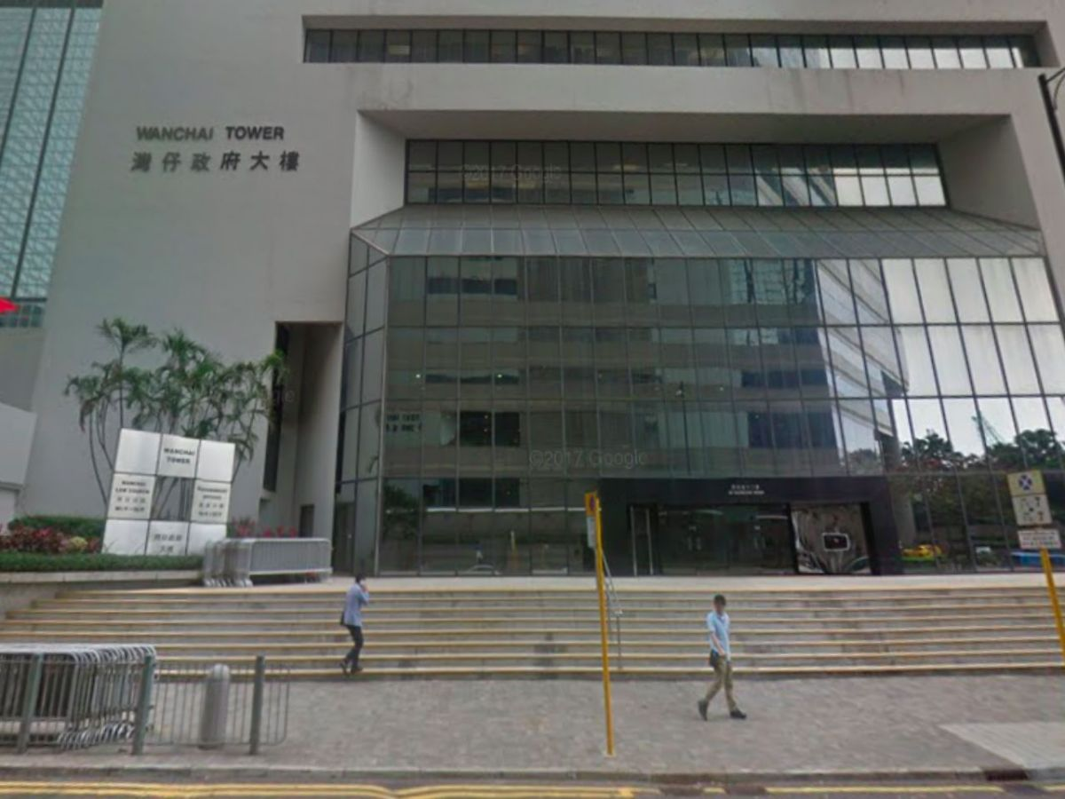 The District Court in Wan Chai on Hong Kong Island. Photo: Google Maps