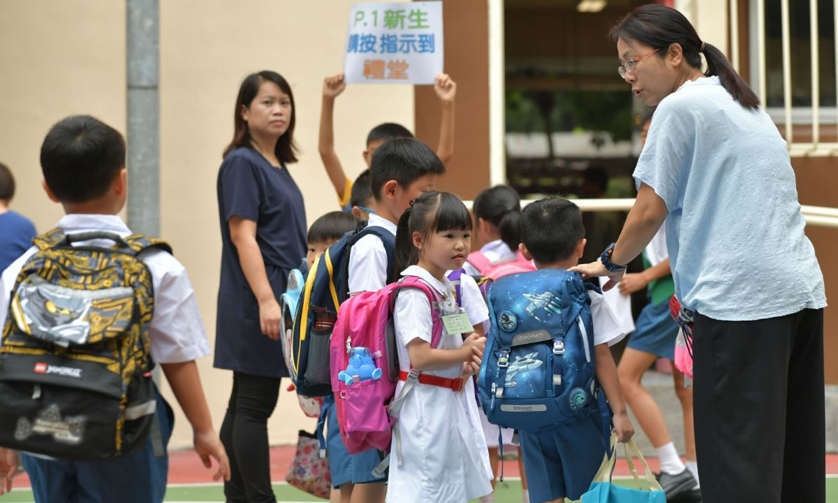 Children are seen at a primary school in Hong Kong. Photo: HK Govt