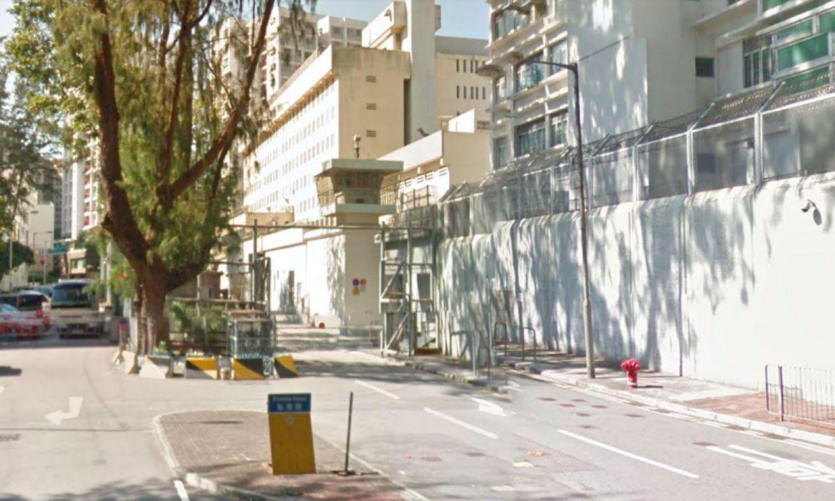 Lai Chi Kok Reception Center, Kowloon. Photo: Google Maps