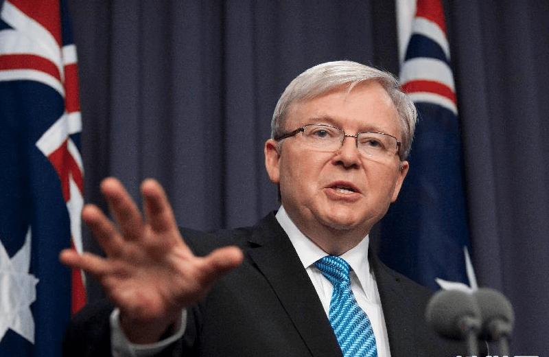 Australia's former prime minister Kevin Rudd. Photo: Xinhua