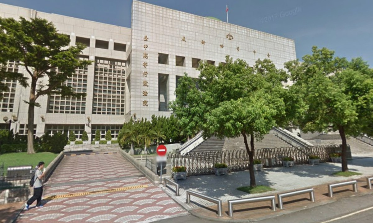 Taichung branch of the Taiwan High Court. Photo: Google Maps