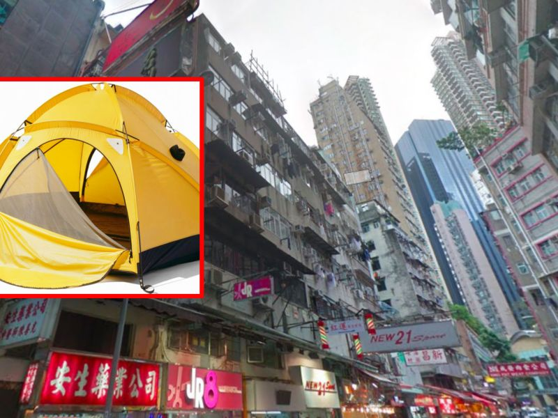 Wan Chai, Hong Kong Island. Photos: Google Maps, iStock