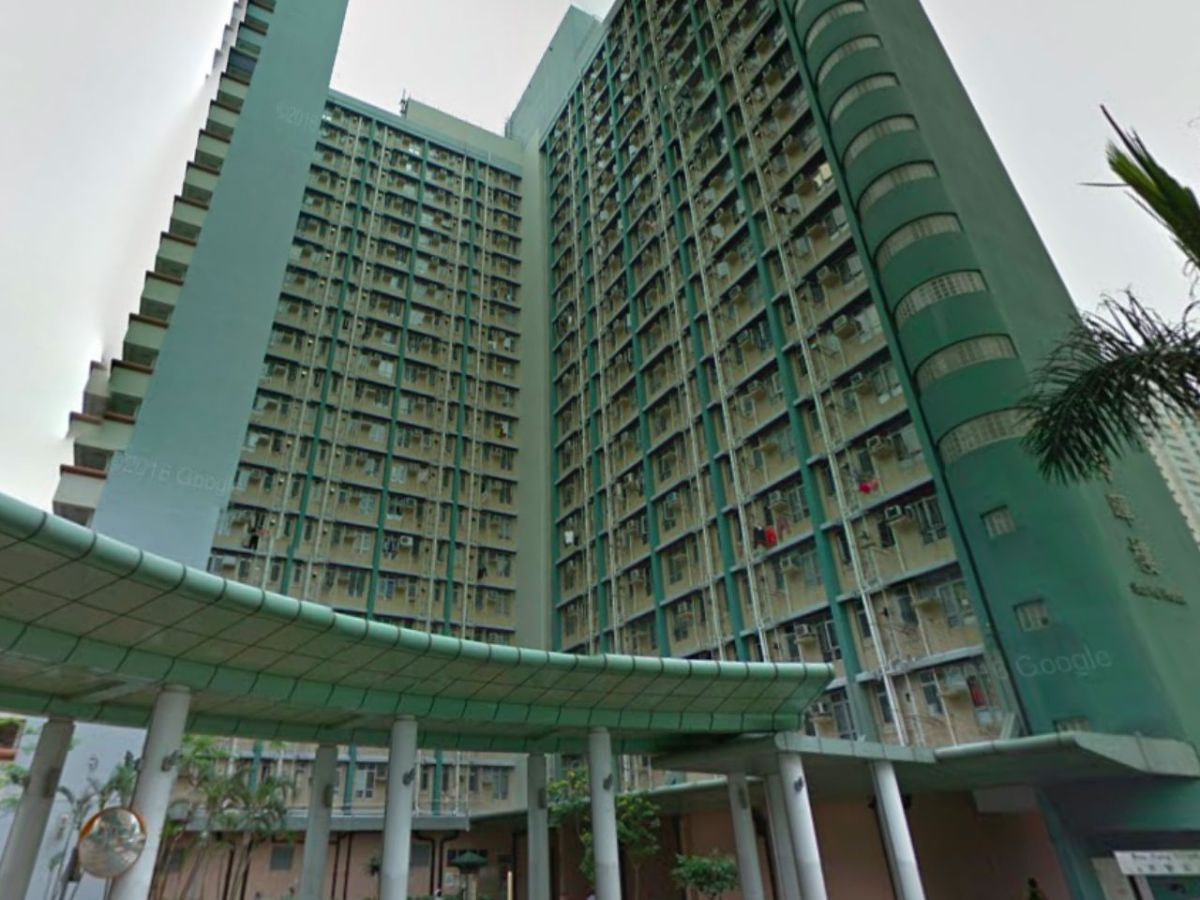Sau Mau Ping in Kwun Tong, Kowloon. Photo: Google Maps