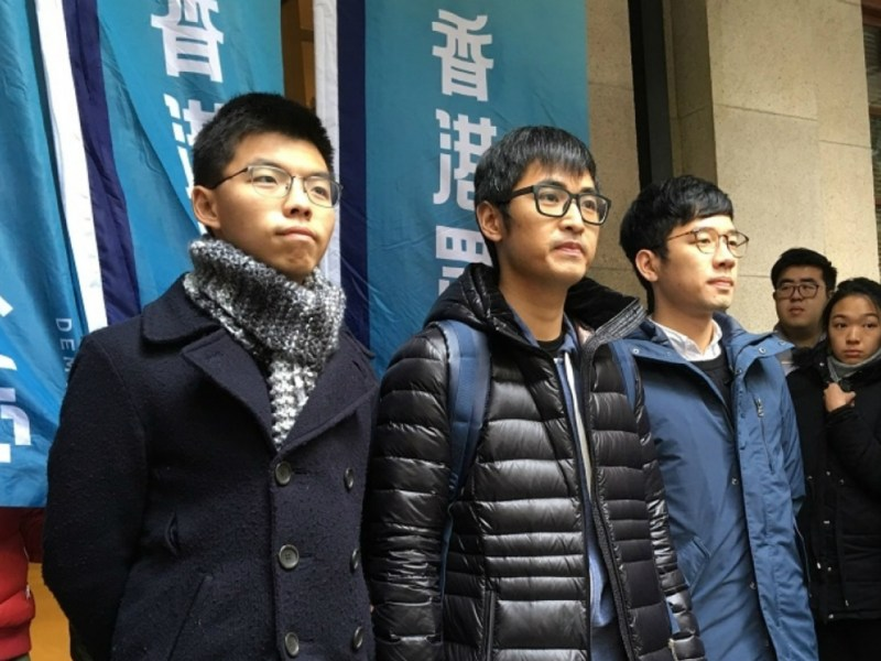 Joshua Wong, Alex Chow and Nathan Law (from left) Photo: RTHK