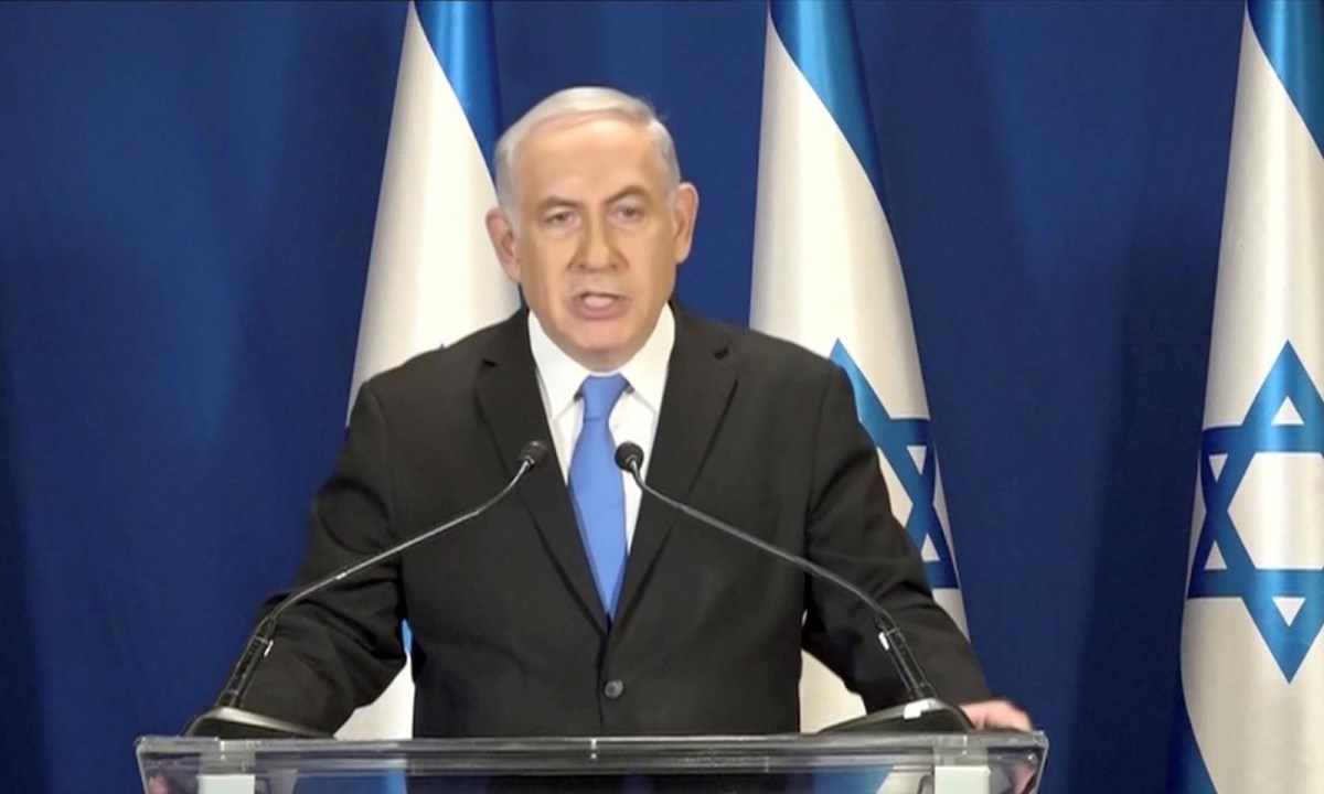 Israeli Prime Minister Benjamin Netanyahu delivers a statement on the allegations in Jerusalem on Feb. 13, 2018. Photo: Israeli Pool/via Reuters