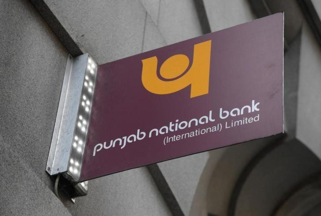 The logo of the Punjab National Bank outside a branch in London. Photo: Reuters