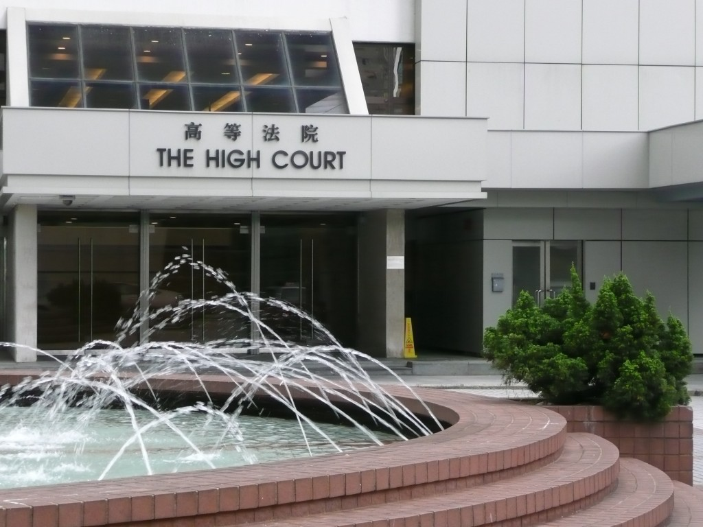 The Hong Kong High Court. Photo: HK Judiciary