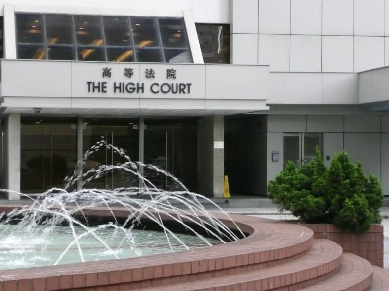The Hong Kong High Court. Photo: HK Judiciary