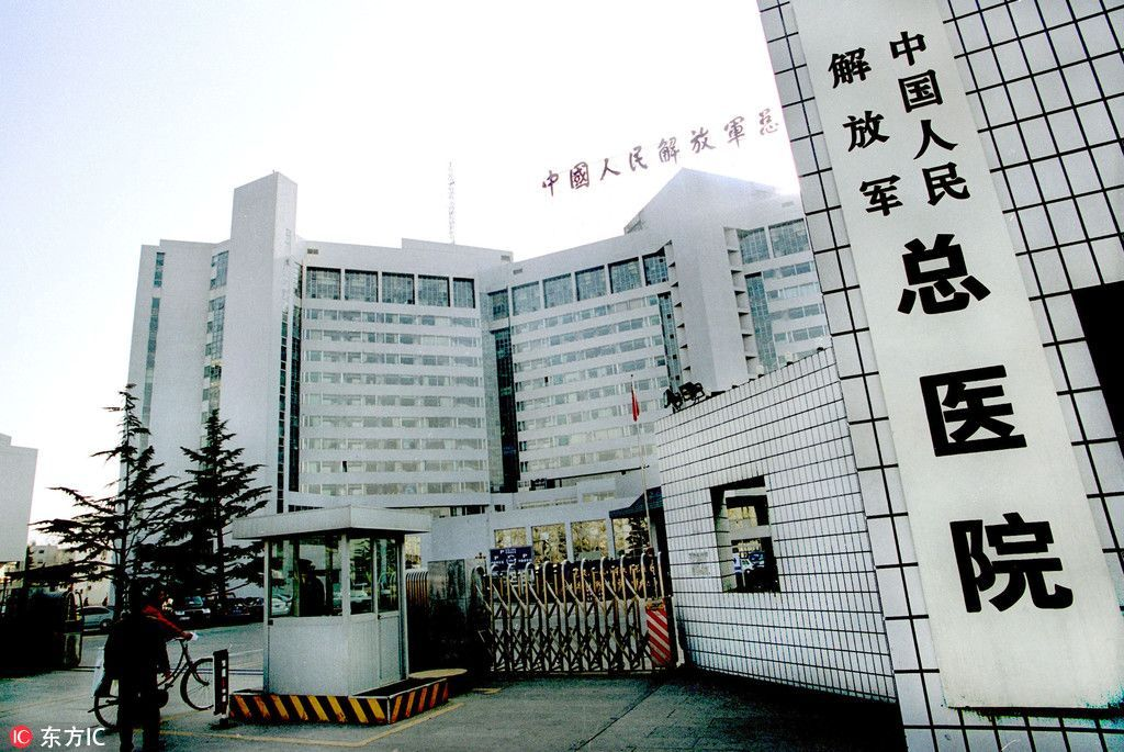 The PLA General Hospital in Beijing. Photo: Xinhua via DFIC