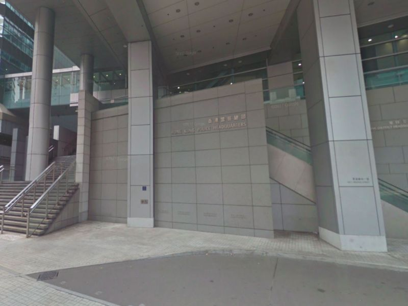 Police Headquarters in Wan Chai, Hong Kong.Photo: Google Maps