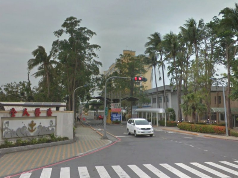 The Zuoying branch of the Kaohsiung Armed Forces General Hospital. Photo: Google Maps
