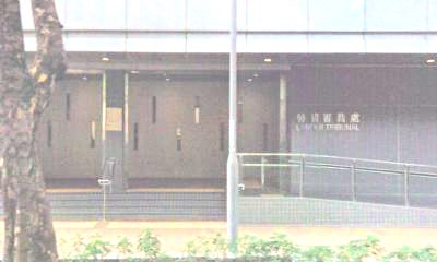 The labor tribunal in Kowloon where the man was found with the knife. Photo: Google Maps