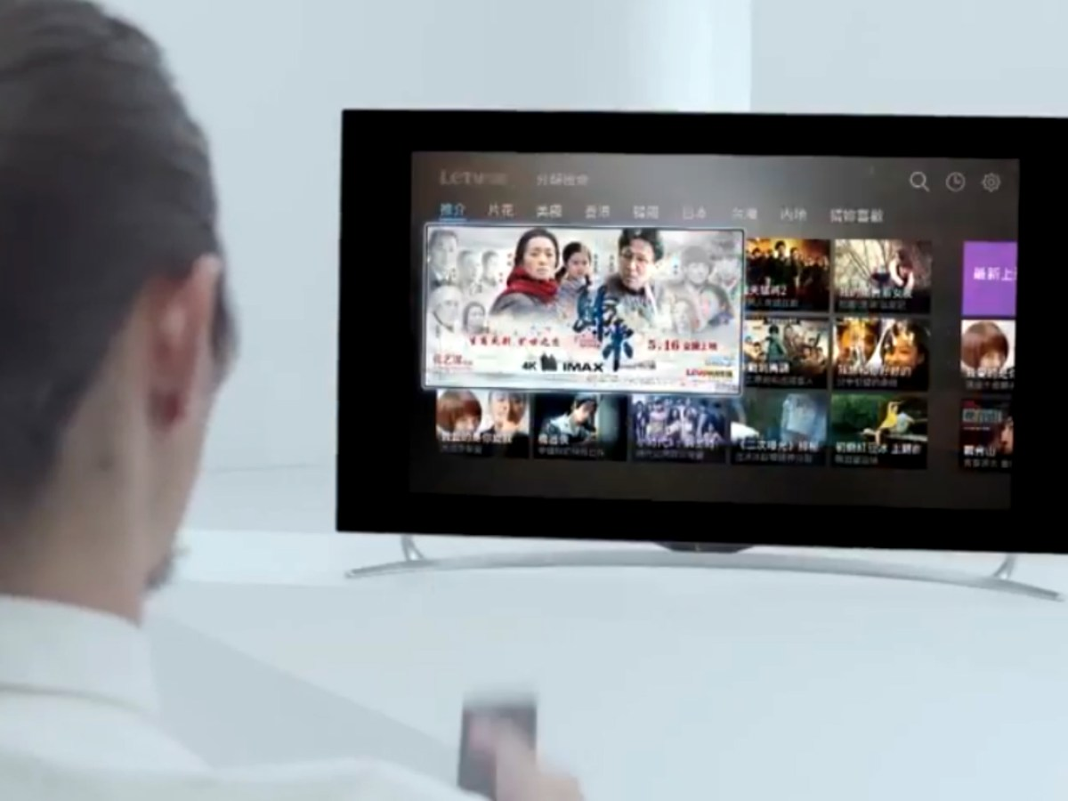 Watching LeTV. Photo: LeEco