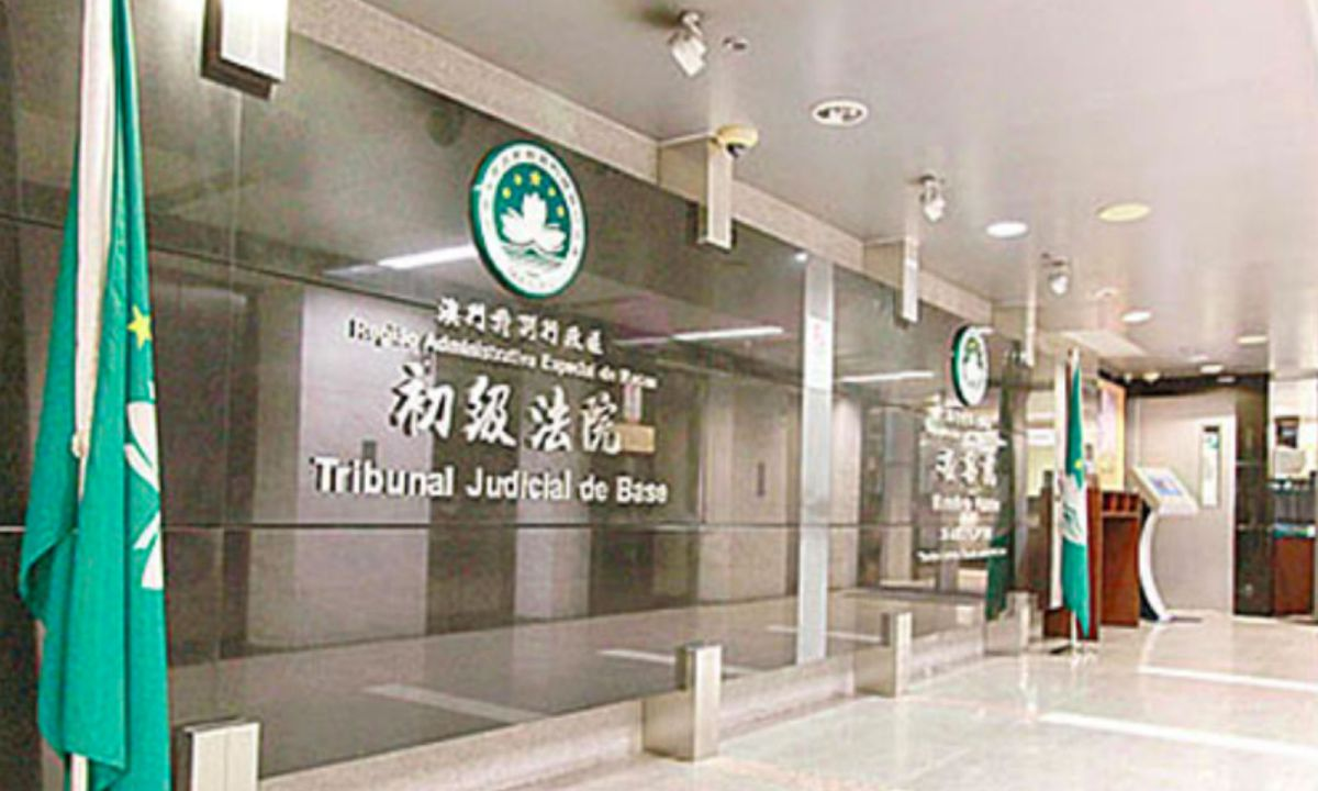 The Court of First Instance in Macau. Photo: Macau Government