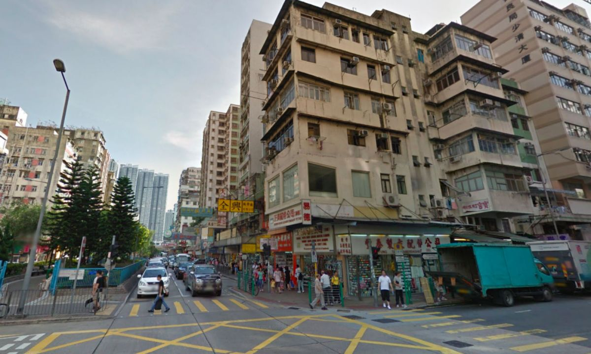 Sham Shui Po, Kowloon. Photo: Google Maps