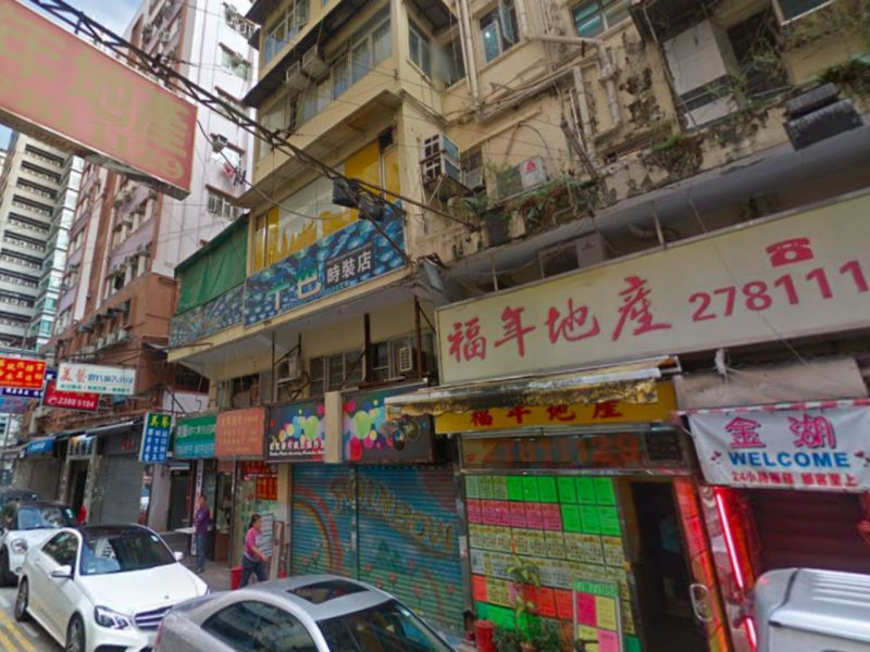 Mong Kok in Kowloon, where the Indonesian woman's body was found. Photo: Google Maps