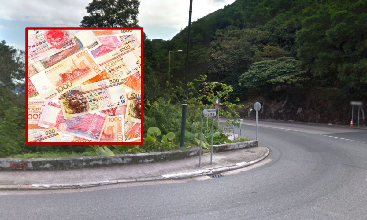 A banner of Reylyn Padaoan, who allegedly owes her former employer HK$50,000, was put up on Peak Road in Hong Kong. Photos: Google Maps, iStock