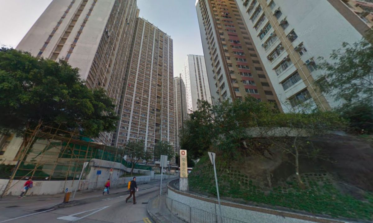 Ngau Tau Kok, Kowloon. Photo: Google Maps
