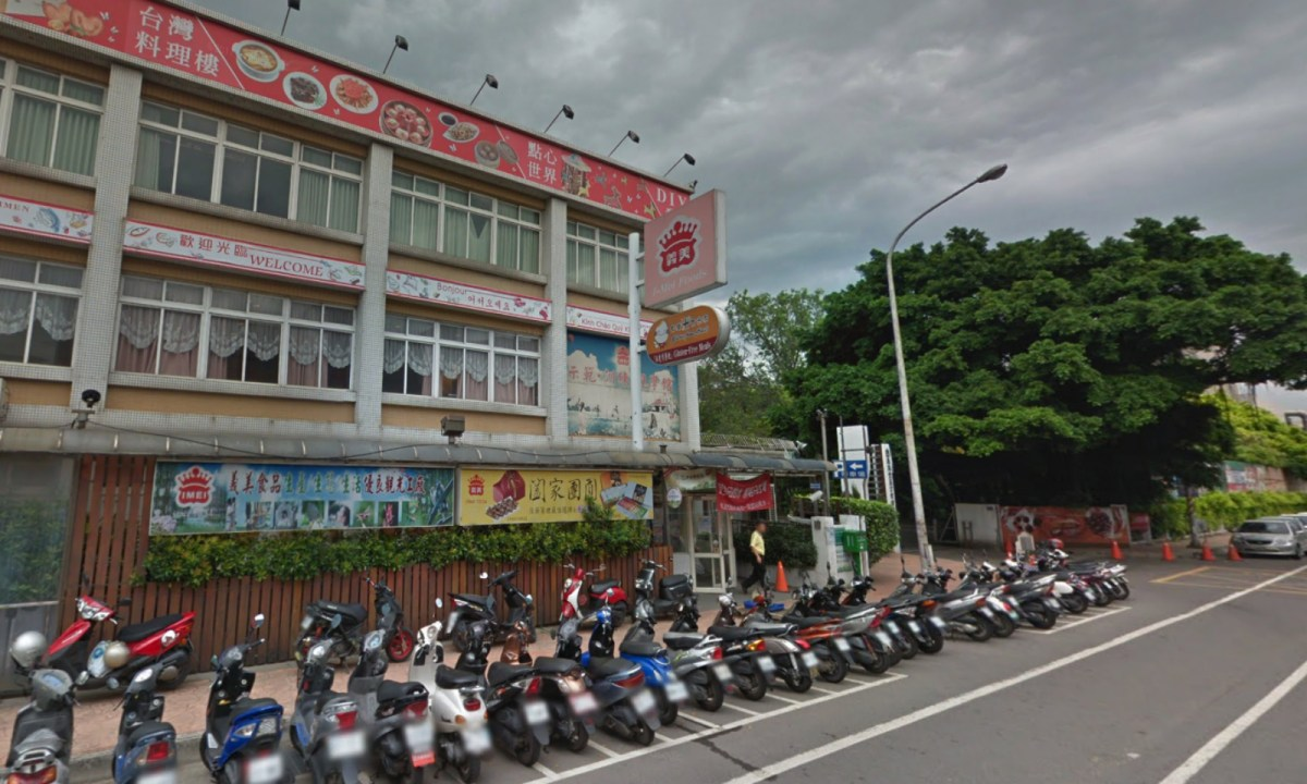 I-Mei Foods Co, Nankan, Taoyuan City, northwestern Taiwan. Photo: Google Maps