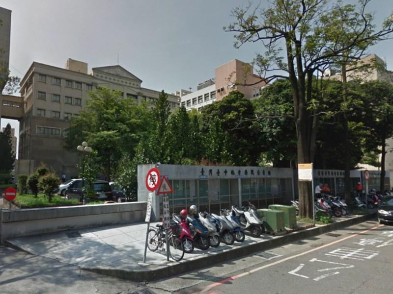 Taichung District Prosecutors Office, Taiwan. Photo: Google Maps