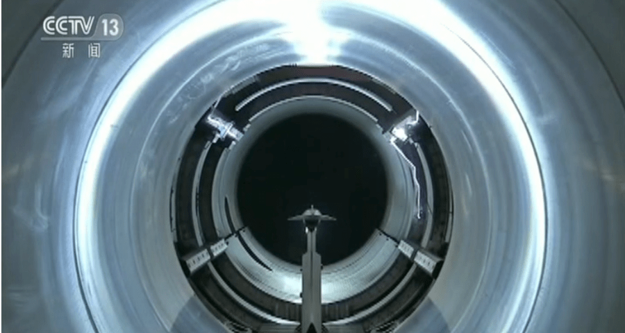 A peep into China's Mach-25 wind tunnel. Photo: China Central Television screen grab