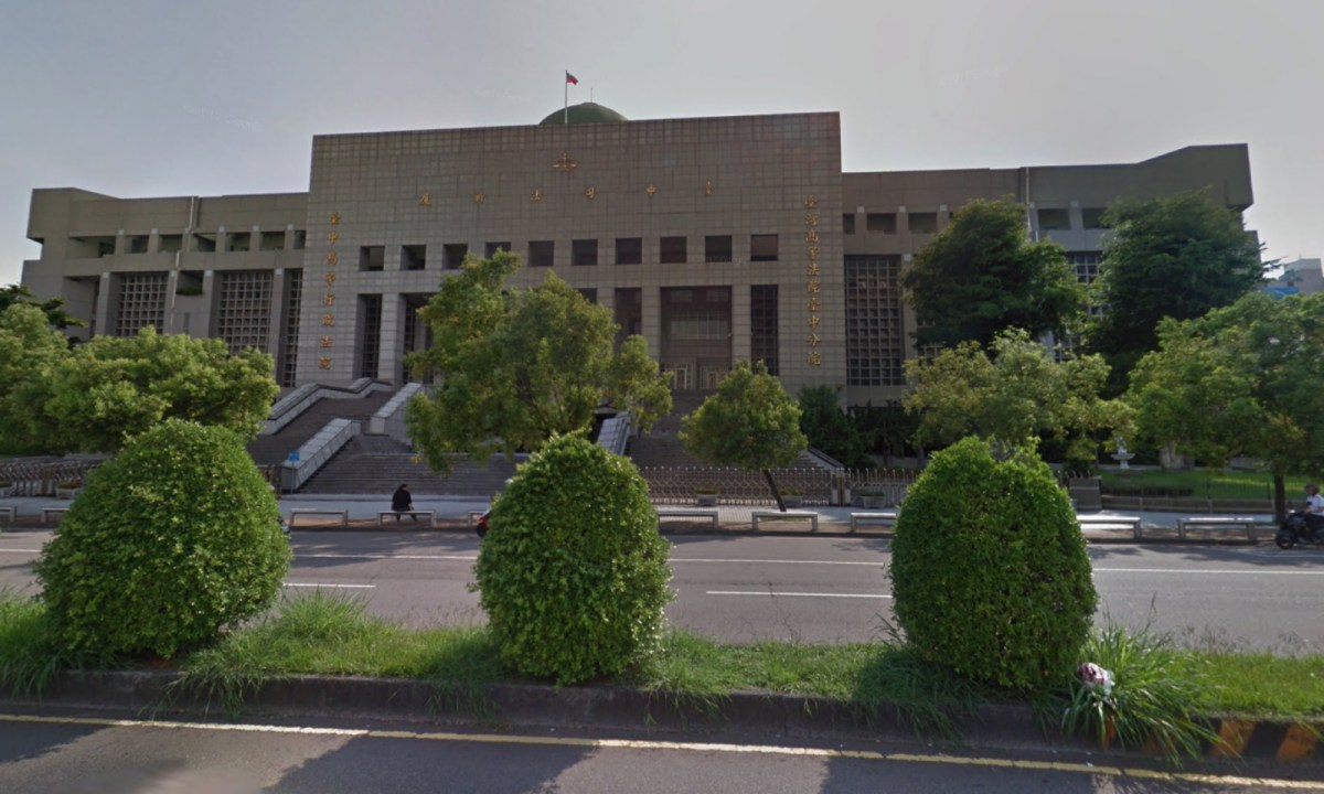 The High Court in Taichung, Taiwan. Photo: Google Maps