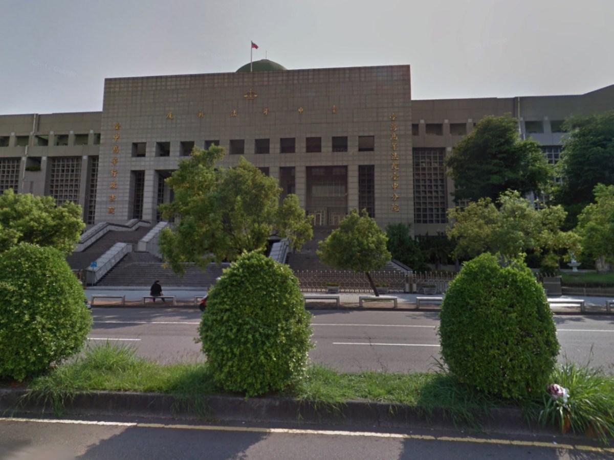 The High Court in Taichung, Taiwan. Photo: Google Maps