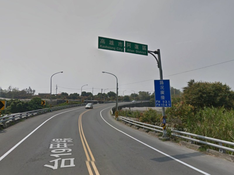 The highway connecting Kaohsiung County and Tainan County in Taiwan where police stopped the van. Photo: Google Maps