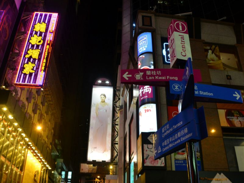 Lan Kwai Fong in Central on Hong Kong Island where the assault took place. Photo: iStockphoto
