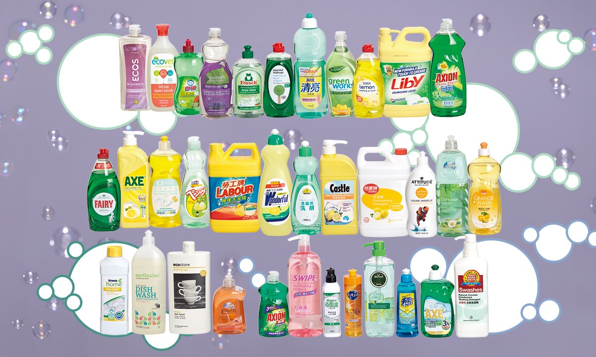 Almost 60% of the 35 dishwashing detergent brands tested by the market watchdog contain allergens and preservatives. Photo: HK Consumer Council
