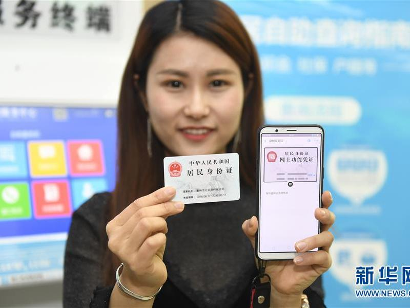 Beijing will start issuing residence permits to people from Taiwan, Hong Kong and Macau living on the mainland. Photo: Xinhua