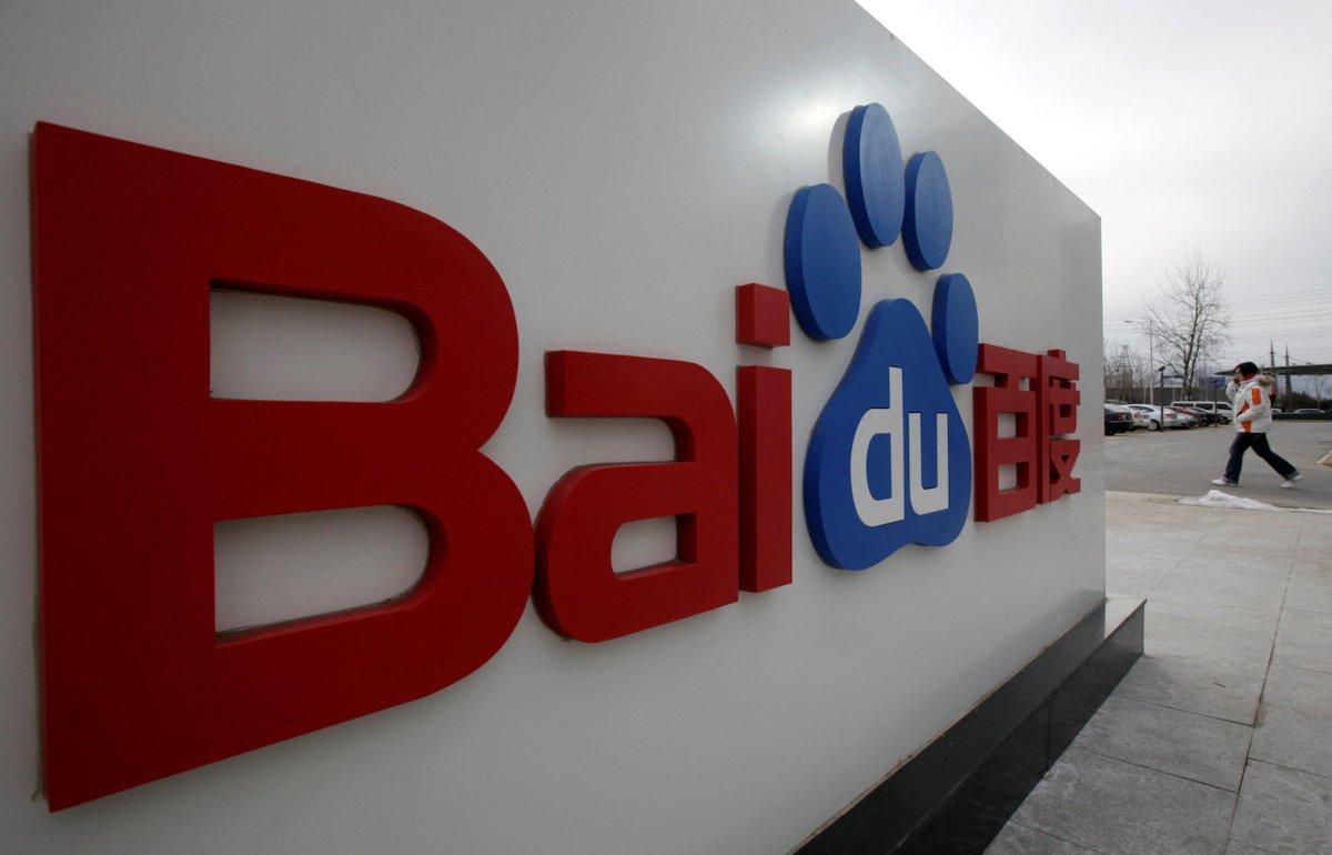 The Baidu logo outside its headquarters in Beijing. Photo: Reuters / Jason Lee