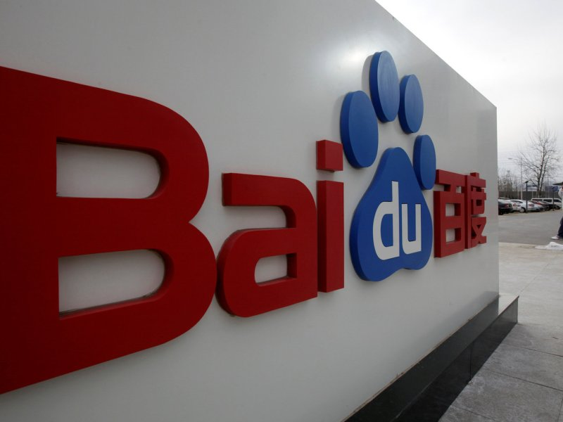 The Baidu logo outside its headquarters in Beijing. Photo: Reuters / Jason Lee