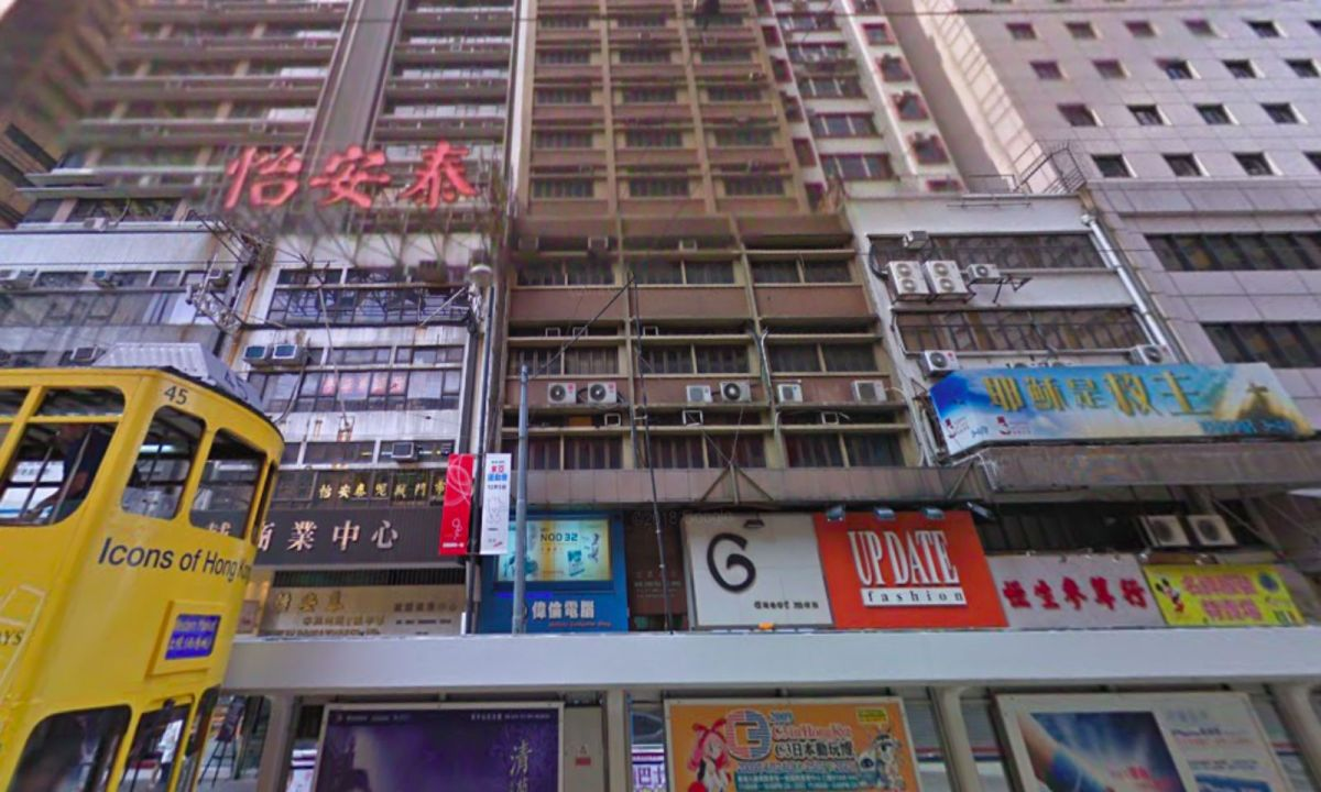 Central on Hong Kong Island where the theft took place. Photo: Google Maps