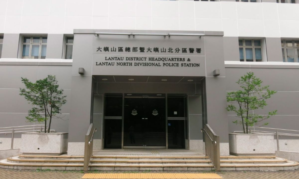 Police headquarters on Lantau Island. Photo: Google Maps