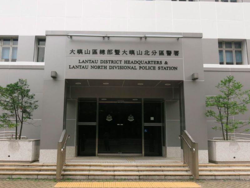Police headquarters on Lantau Island. Photo: Google Maps