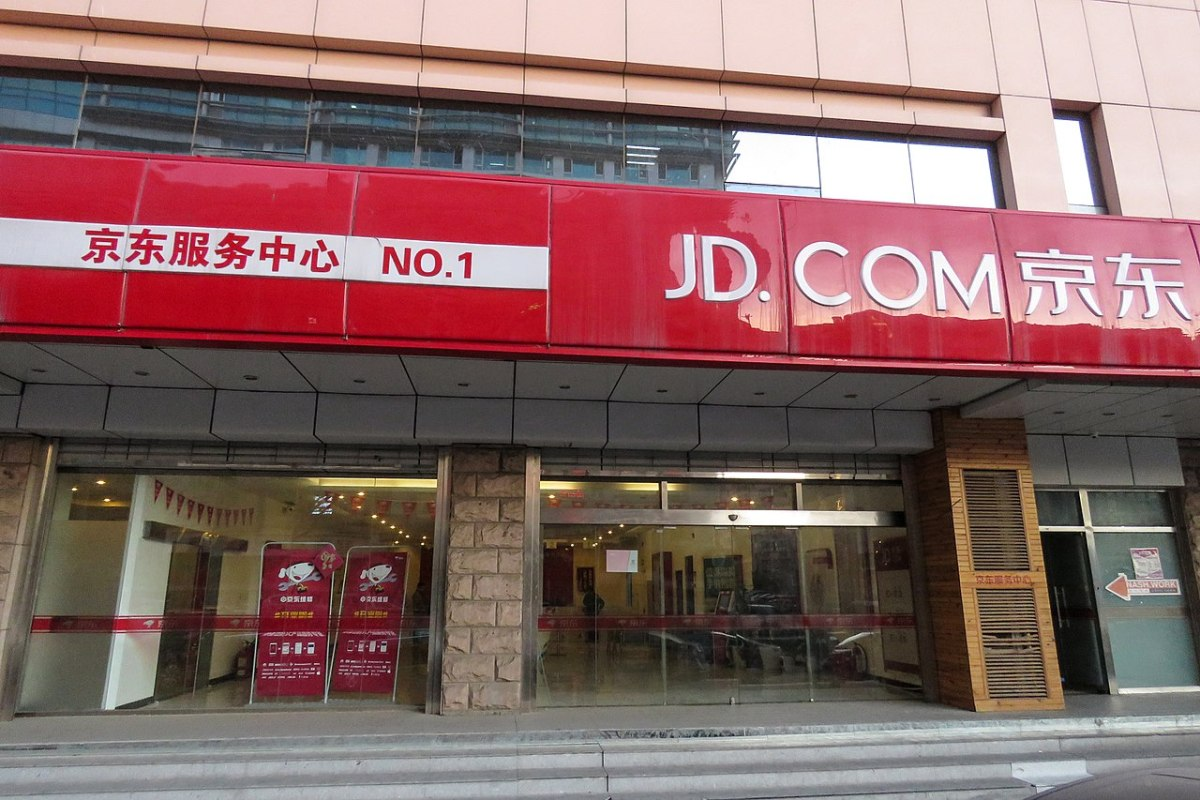 JD.com Service Center No.1. Photo: Wikimedia Commons