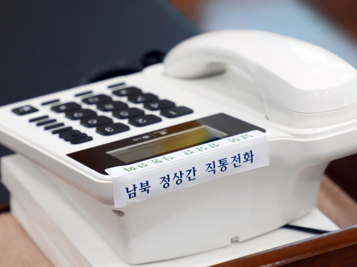 The hotline to North Korea is displayed at the presidential Blue House in Seoul on April 20, 2018. The two Koreas opened the link between their leaders a week before a summit between North Korea's Kim Jong Un and the South's President Moon Jae-in in the Demilitarized Zone. Photo: AFP/ Yonhap