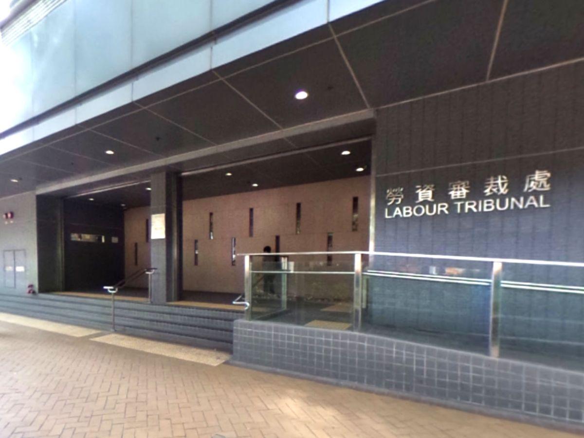 The Labour Tribunal in Hong Kong. Photo: Google Maps