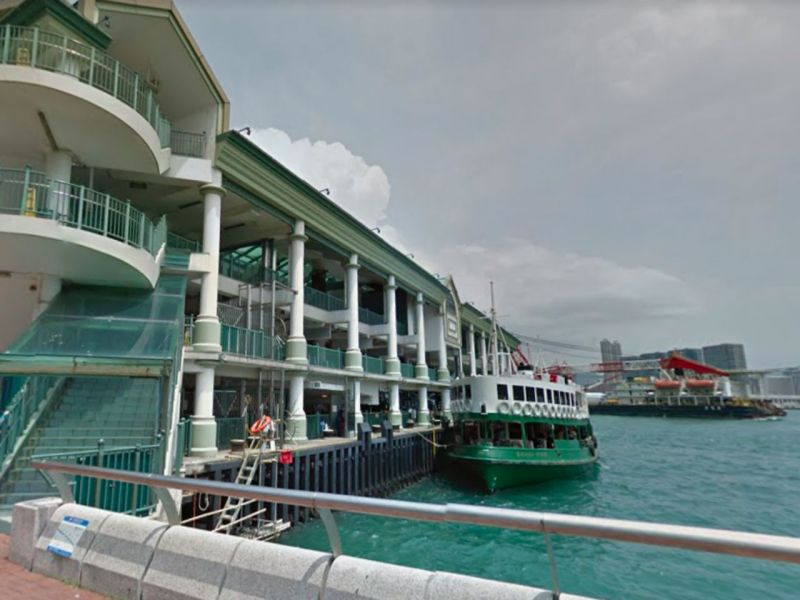 Star Ferry Pier in Central on Hong Kong Island. Photo: Google Maps