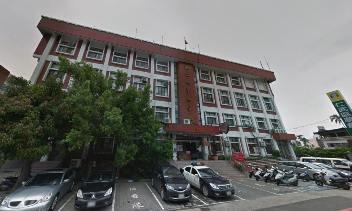 Renwu Precinct of Kaohsiung City Police Department, Taiwan. Photo: Google Maps