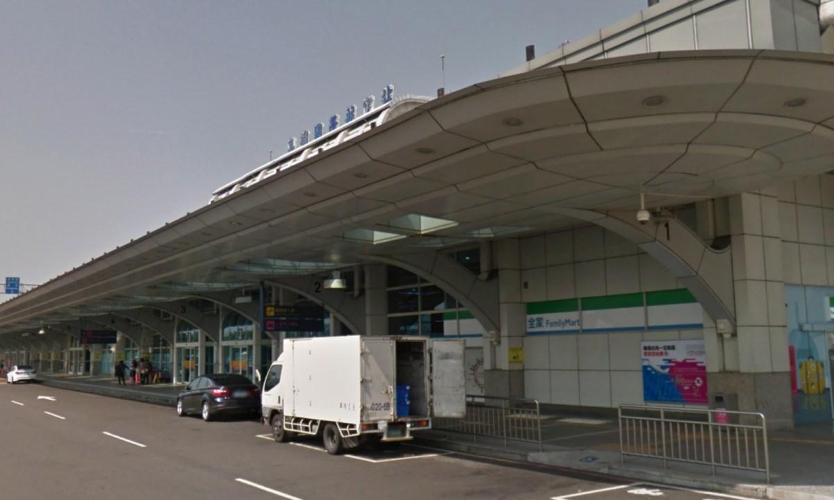 Kaohsiung International Airport, Taiwan. Photo: Google Maps