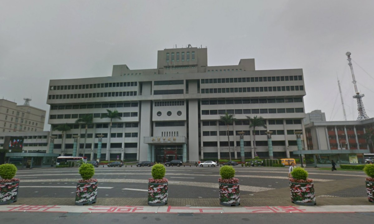 Taoyuan City Hall in northwestern Taiwan. Photo: Google Maps