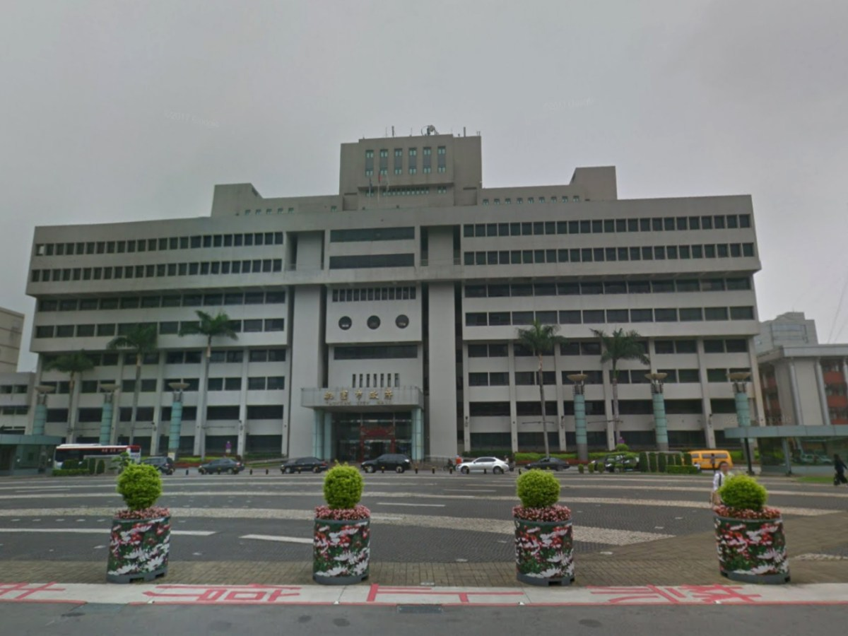 Taoyuan City Hall in northwestern Taiwan. Photo: Google Maps